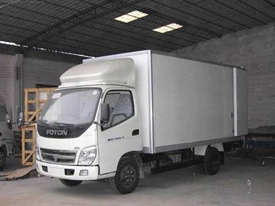 4米白色集装箱