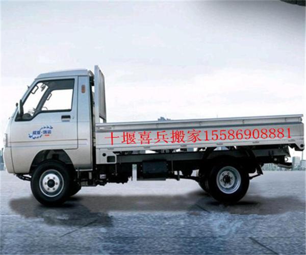 3.2米平板货车