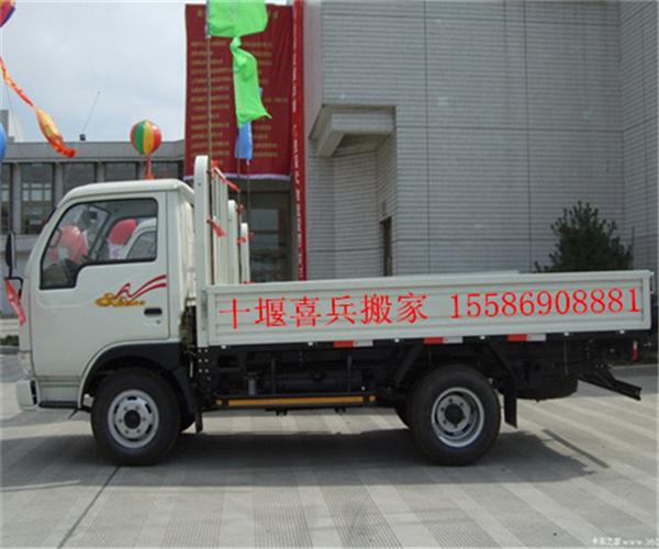 3.8米平板货车