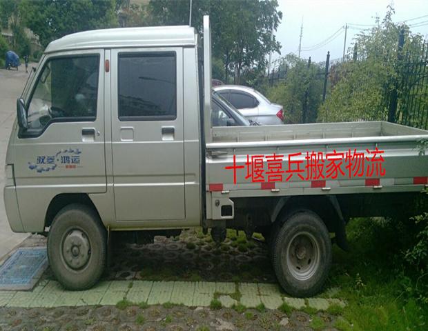 2.5米微型货车